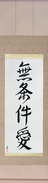Japanese Hanging Scroll - Unconditional Love (mujouken ai)  (VD6A)
